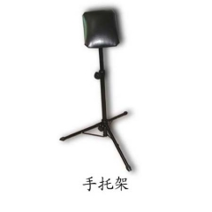 Tattoo Adjustable Height Black Stainless Steel Arm Rest Stand Holder